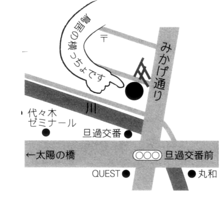 地図 こっそり 堂